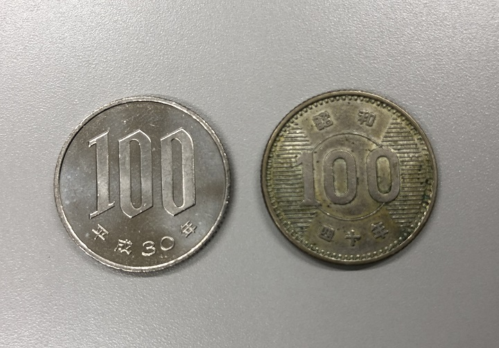 1904102