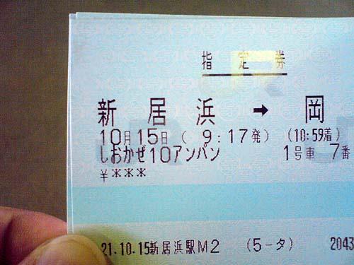 0910161