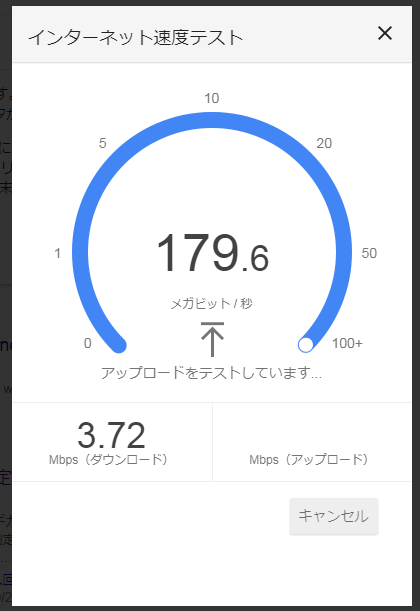 1709263